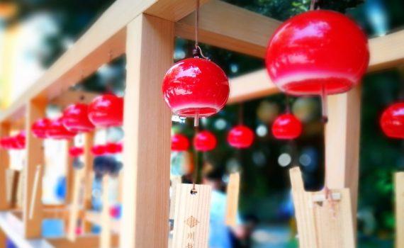 la fete de fin d'annee au japon